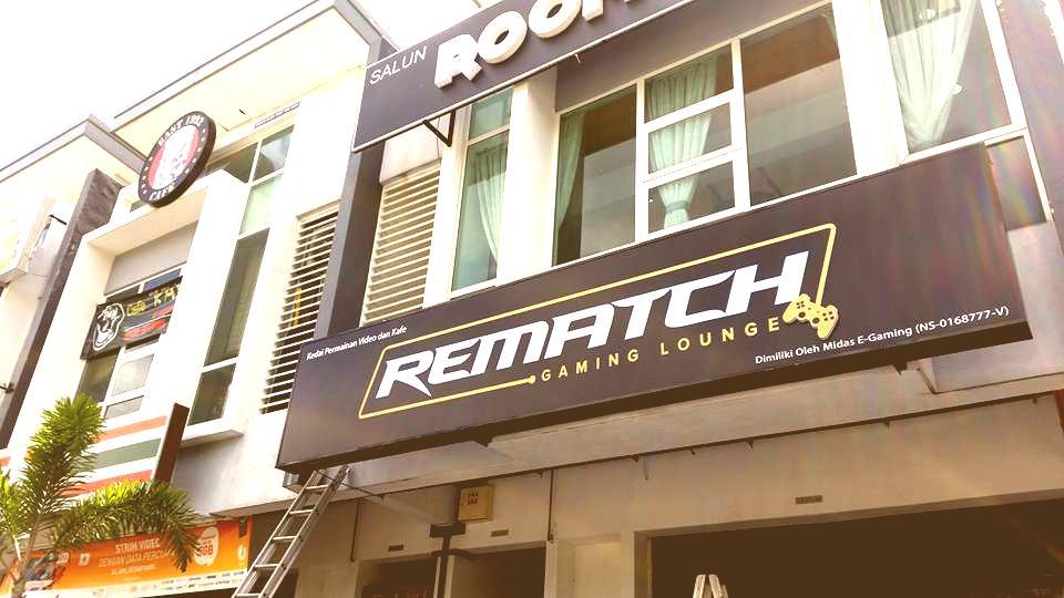 rematch-antique